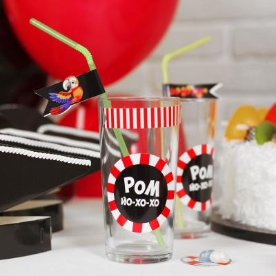 """Набор для оформления праздника """"День рождения пирата"""""""
