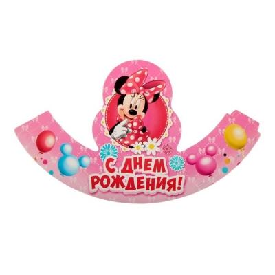 """Набор для проведения праздника """"С днём рождения! Минни Маус"""