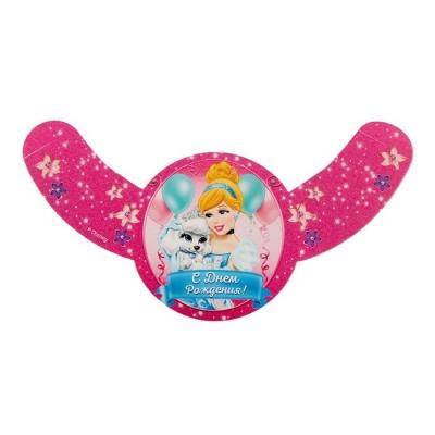 """Набор для проведения праздника """"С Днем Рождения!"""", Принцессы"""