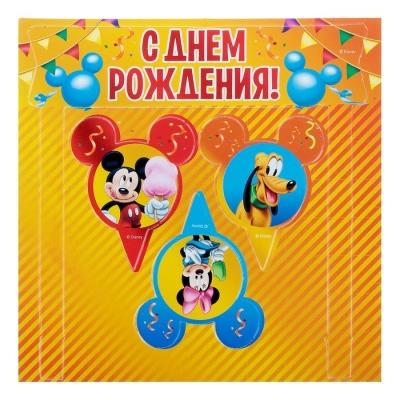 """Набор для проведения праздника """"С Днем Рождения!"""", Микки Маус и друзья"""