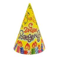 """Колпак бумажный """"С Днем Рождения"""" свечи и серпантин"""