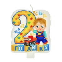 """Свеча - цифра 2 для мальчика """"2 годика"""""""