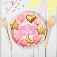 """Тарелка бумажная """"1 годик"""", звёзды и шарики, розовый цвет, 18 см"""