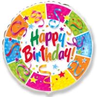 Фольгированный шар С Днем рождения (вечеринка, серпантин), (18»/46 см)