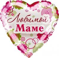 "Шарик сердце ""Любимой маме"""