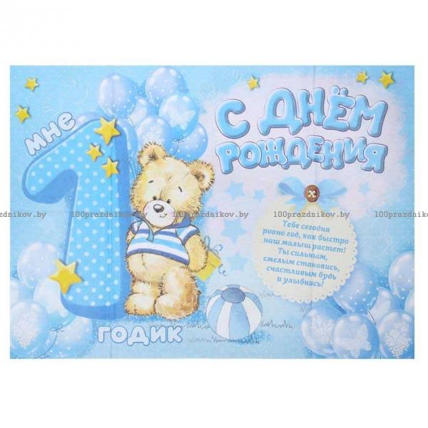 Открытки и картинки с днем рождения ребенку мальчикудевочке