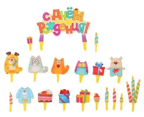"""Набор для украшения торта """"С Днём рождения!"""" звери"""
