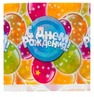 """Скатерть """"С Днем рождения"""" шары и звезды"""