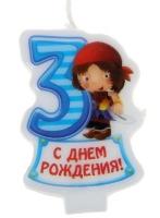 Свеча в торт серия Пираты цифра 3