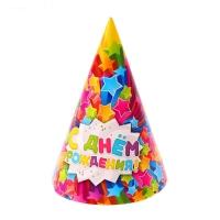 """Бумажные колпаки """"С днём рождения! Звёзды"""""""