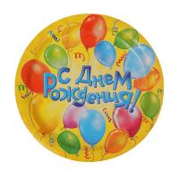 """Тарелка бумажная """"С Днём Рождения! Воздушные шары"""", 18 см"""