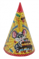 """Колпак """"Поздравляем"""" мышка с тортиком, набор 6 шт"""