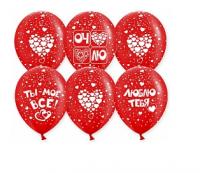 """Воздушный шар """"Любовь"""", Красный, пастель"""