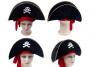 Реалистичная пиратская шляпа