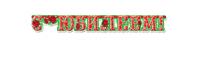 """Гирлянда  """"С Юбилеем"""", розы, блестки, 200 см"""
