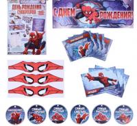 """Набор для проведения праздника """"День Рождения супергероя"""", Человек-паук, 20х30 см"""