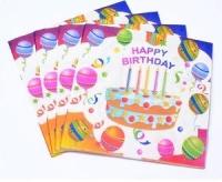 "Бумажные салфетки ""Happy Birthday!!! "", 20 шт"