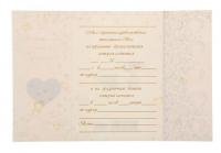 Приглашение на свадьбу с бантиками