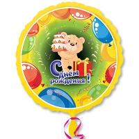 Фольгированный шар День Рождения 18''