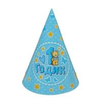"""Колпак бумажный """"1 годик"""", голубой цвет, набор 6 шт."""