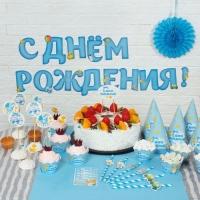 """Набор для оформления праздника """"Наш малыш"""", колпачки, топперы, снек-бокс, трубочки, украшение на стену, открытки"""