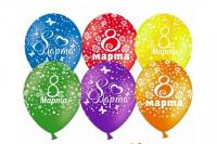 """Воздушный шар """"8 марта"""", Ассорти"""