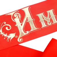 Лента «Именинник» атласная, красная