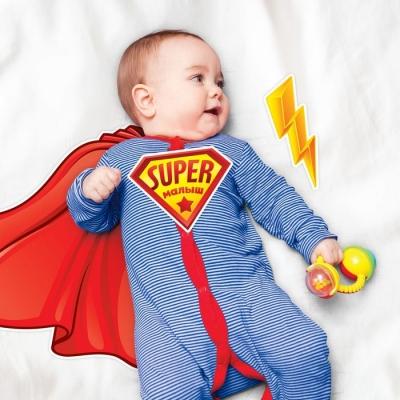 """Набор элементов для детской фотосессии """"Супер малыш"""""""