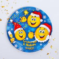 Тарелка бумажная «Счастья в Новом году», смайлики, 18 см, 10 шт