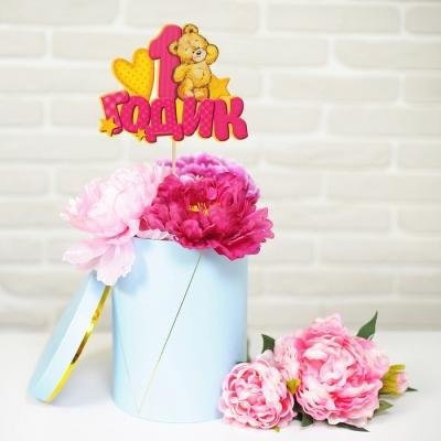 """Топпер в торт """"1 годик"""" малышка"""