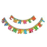 """Гирлянда """"С днём рождения!"""", цветные буквы"""