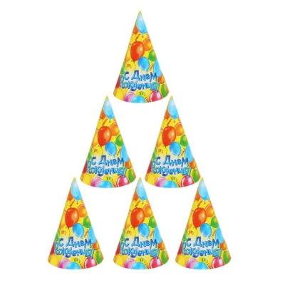 """Колпак бумажный """"С Днем Рождения""""шары, 16 см"""