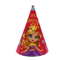 """Колпак бумажный """"С Днем Рождения, Принцесса!"""", 16 см"""
