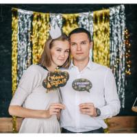 "Набор фотобутафории ""Новогодний"""