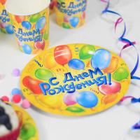 """Набор бумажной посуды """"С Днём Рождения"""", воздушные шары"""