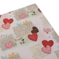 """Бумага упаковочная глянцевая """"Любовные письма"""", 50 х 70 см"""