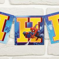 """Гирлянда на ленте """"С Днем Рождения!"""", Человек-паук, дл. 215 см"""