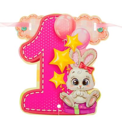 Набор «1 годик» гирлянда, шары