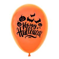 """Шар воздушный 12"""" Happy Hallowee(черный-оранжевый)"""