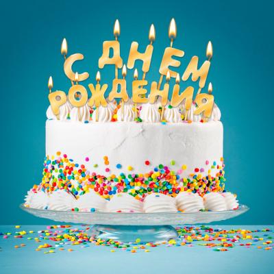 """Набор свечей """" С днем рождения"""", золото, 14.5 х 17.5 см"""