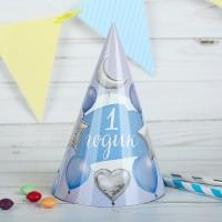 """Бумажный колпак """"1 годик Малыш, шарики и звезды"""",цвет голубой , 16см"""