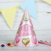 """Бумажный колпак """"1 годик Малышка, шарики и звезды"""",цвет розовый , 16см"""