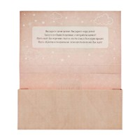 """Подарочный конверт с местом под шоколадку """"Медицинскому персоналу"""""""