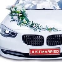 Наклейка на номер Justmarried