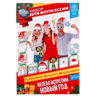 """Фотбутафория на палочке """"Весело встретим Новый год"""""""