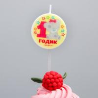"Свеча в торт ""1 годик"", 6,5 см, Me To You"