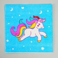 Салфетки бумажные «Единорог и звёзды», набор 20 шт., 33х33 см
