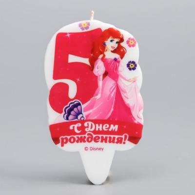 """Свеча в торт цифра Дисней 5 """"С Днем Рождения"""", Принцессы: Русалочка"""