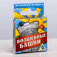 Настольная игра «Волшебные башни»