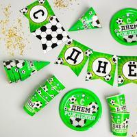 Набор бумажной посуды «С днём рождения. Футбол», 6 тарелок, 6 стаканов, 6 колпаков, 1 гирлянда